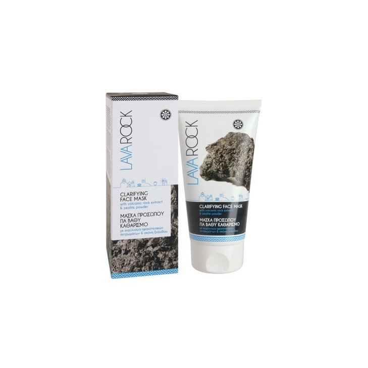Clarifying Face Mask with Volcanic Rock Extract and Zeolite Powder Lavarock (150ml)