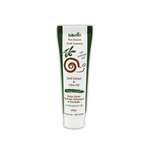 Hand Cream with Snail Extract, Olive Oil & Hyaluronic Acid Kollectiva (100ml)