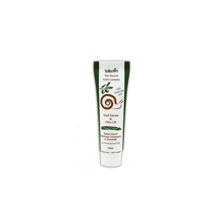 Hand Cream with Snail Extract, Olive Oil & Hyaluronic Acid( 100ml)