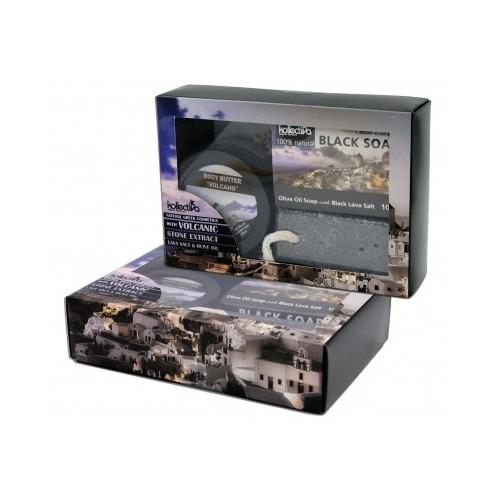 Kollectiva Gift Set Cosmetics with Black Lava Salt