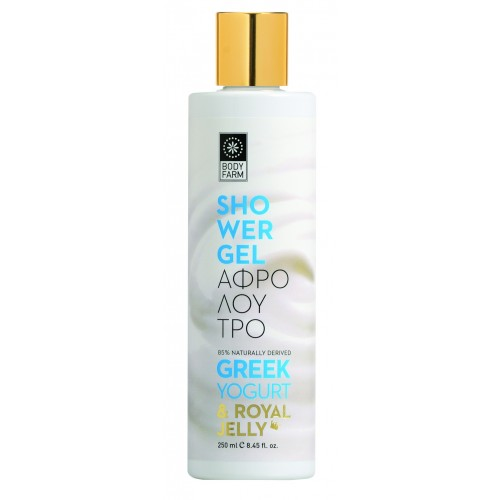 SHOWER GEL WITH GREEK YOGURT AND ROYAL JELLY (250ml) 8.45 fl.oz