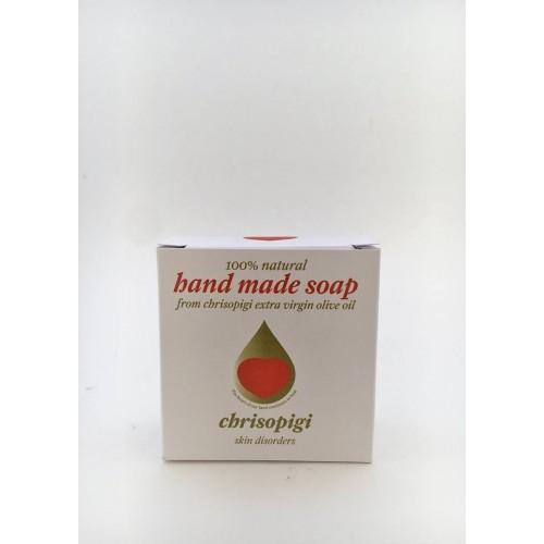 Handmade Soap with St. Johns Wort & Extra Virgin Olive Oil Chrisopigi 100gr