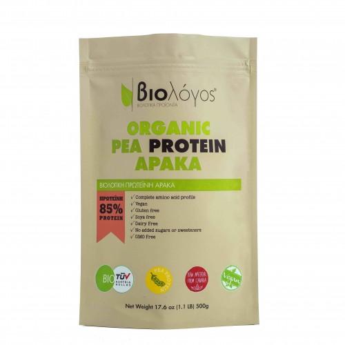 Organic Pea Protein BIOLOGOS (500gr, 17.6oz)