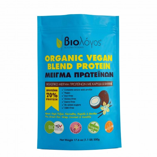ORGANIC PROTEIN BLEND BIOLOGOS 70% (500GR , 17.6oz)