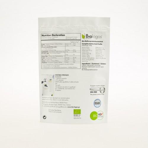 ORGANIC WHEY PROTEIN 80%  BIOLOGOS  (500GR , 17.6 OZ)