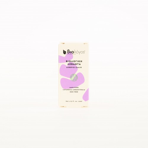 LAVENDER (ORGANIC) ESSENTIAL OIL BIOLOGOS (10ml)