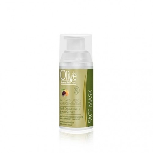 FACE MASK WITH MOISTURIZING ,ANTIAGEING FACTORS OLIVE AND HONEY(70gr)