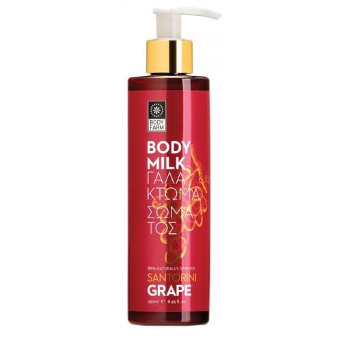 Body milk Santorini grape Bodyfarm (250ml e 8.45 fl oz)