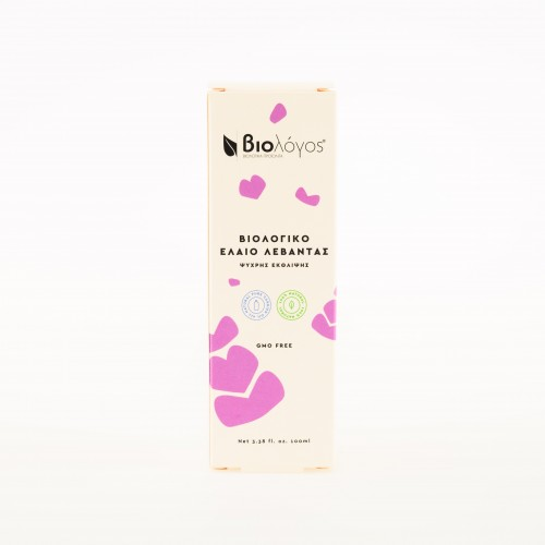 Lavender organic carrier (base) oil Biologos (100ml)