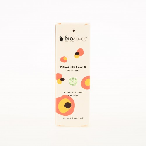 PEACH KERNEL CARRIER (BASE) OIL BIOLOGOS (100ml)