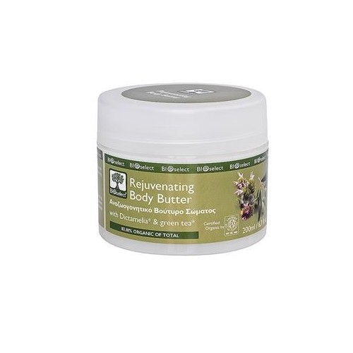 Rejuvenating Body Butter Bioselect (200ml)