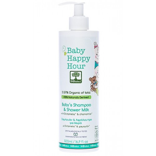 Baby Shampoo and Shower Milk Bioselect Organic 500ml