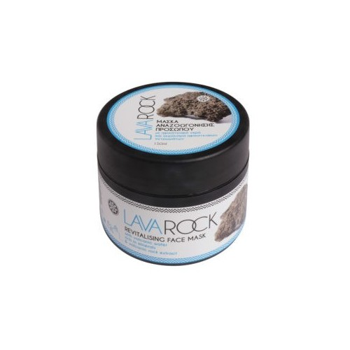 Revitalizing Face Mask with Volcanic Water and Volcanic Rock Extract Lavarock (150ml)