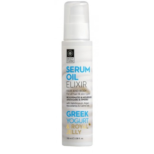 Serum Oil Elixir for Body and Hair with Greek Yogurt and Royal Jelly Bodyfarm (100ml, 3.38 fl.oz)