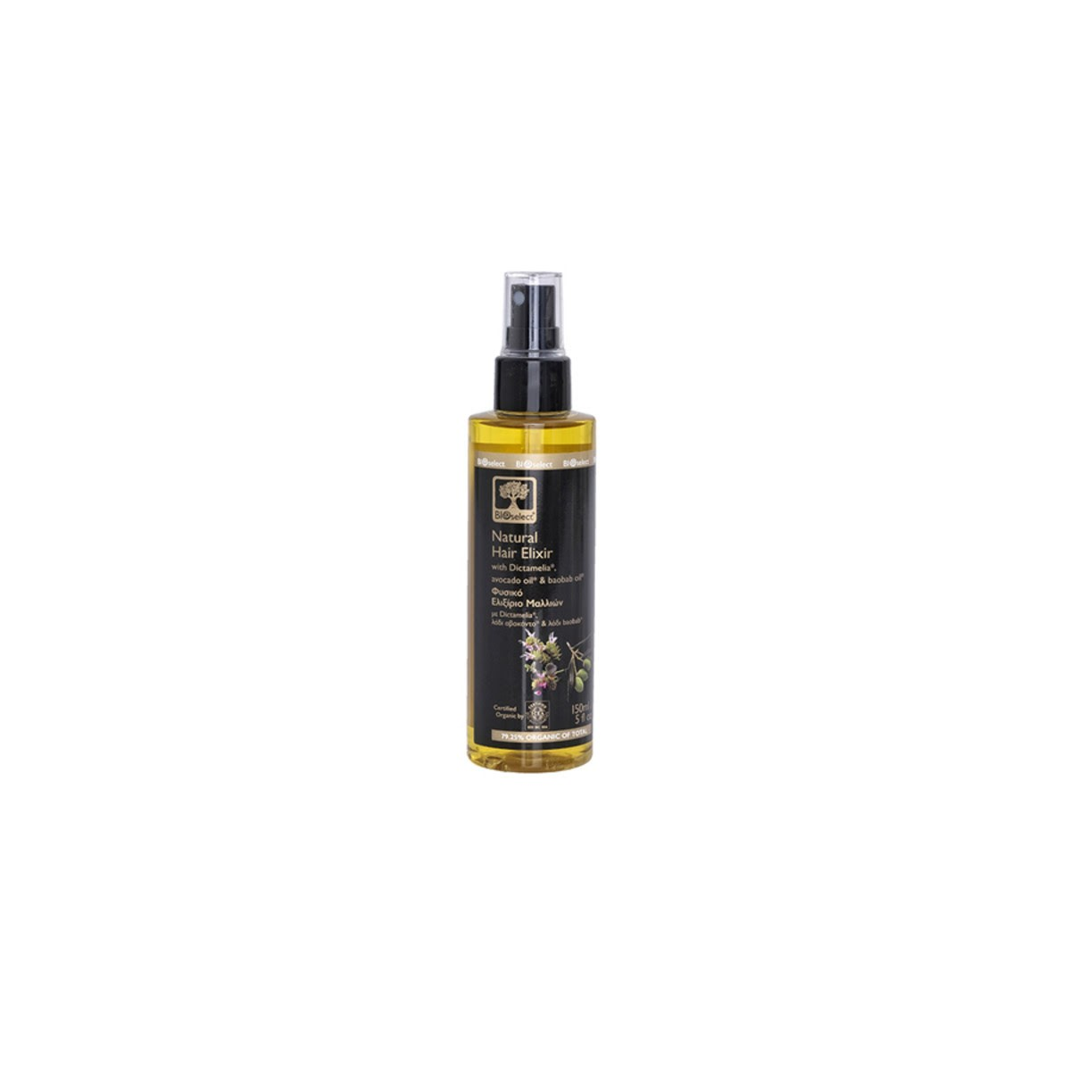 Natural Hair Elixir Bioselect Organic 150ml - Athena and..